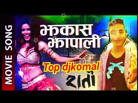 Jhakas_Jhapali_-_Rato_Ghar_ Full Danceing Song Mixing By Djkomal(HD Sound Nawalpur)