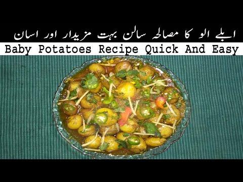 baby-potatoes-masala-recipe-||-quick-and-easy-||-food-fashion