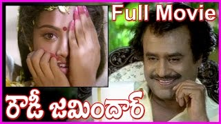 Rowdy Jamindar Telugu Full Movie - Rajinikanth,Meena