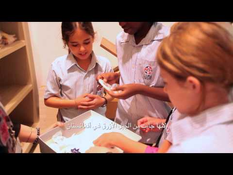Education at Qatar Museums