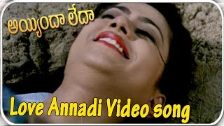 Love Annadi Video Song || Ayyinda Leda  Movie || Ali, Raksha, Brahmanandam