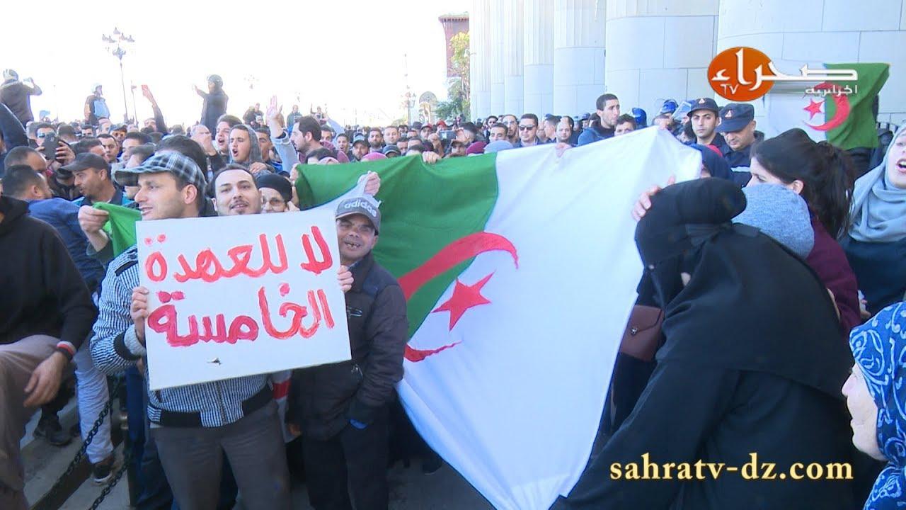 مسيرة حاشدة أمام البرلمان الجزائري اٍحتجاحا على العهدة الخامسة