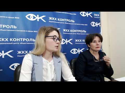 видео: Вебинар 08.02.2018 Актуальные изменения жилищного законодательства