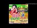 Chait Mein Chikha Dem - Sarita Sargam - Bhojpuri 2017 Latest Chaita Song