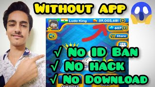 Earn Unlimited Coins in Ludo King | Without Any App