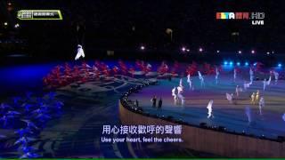 2009 Deaflympic ACT6 Part1 Dream A Mei 聽障奧運開幕式 聽得見的夢想~張惠妹 HD