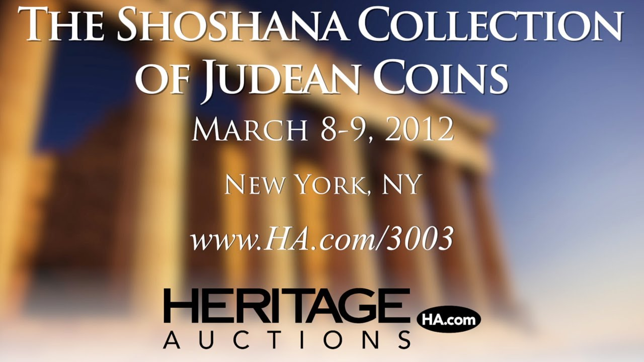Heritage Auctions (HA com) - The SHOSHANA COLLECTION of ANCIENT JUDAEAN  COINS #3003