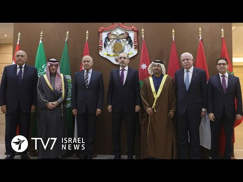 TV7 Israel News 08.01.18 Arab FMs discuss joint efforts to realize a Palestinian state