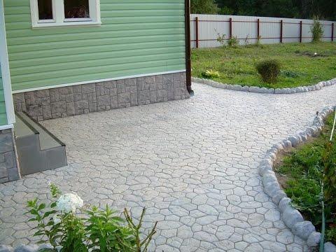 Полный ассортимент бетонной плитки для тротуаров, уличных дорожек, дачи и сада по цене от 1 097 рублей за м2 — заказывайте по ☏ 8 (800) 333 51-51.
