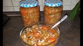 Зимний, овощной салат с фасолью!!!