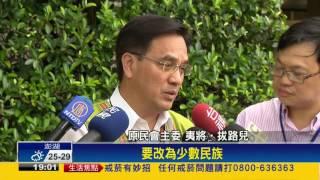 中國蠻橫拆招牌 原民會退杭州文博會