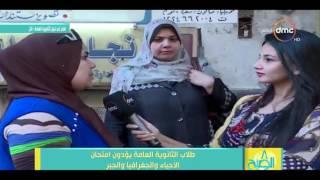 8 الصبح - من أمام أحد لجان الثانوية العامة .. خوف الطلاب وأولياء أمور علمي رياضة من الجبر