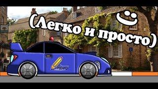 Как рисовать крутую машину(Песня в видео: