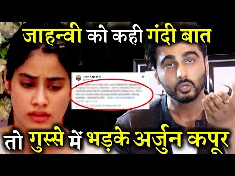 Arjun kapoor Got Angry on an Offensive article on Jhanvi Kapoor