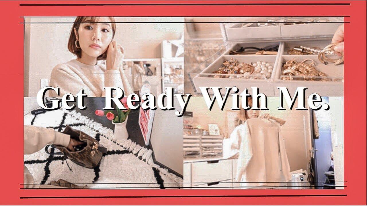 【Get Ready With Me!】朝の身支度♡&花粉対策!【メイク.コーデ.持ち物】