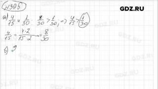№ 305 - Математика 6 класс Виленкин