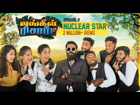 Eruma Saani | Jungle Resort | Web Series | EP-2 Nuclear Star | 4K - With Subtitles