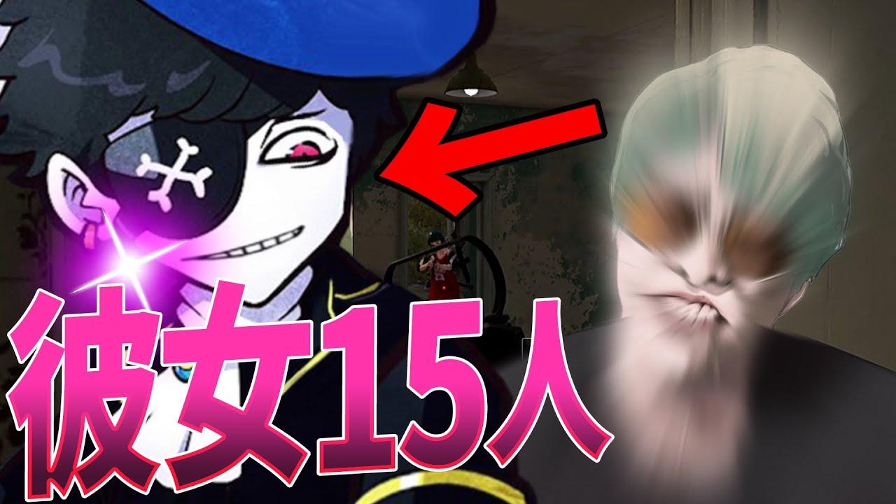 【いすぎ】Mondoの女事情にショックを受けたガチ恋キッズKUNのリアクションがこちら - PUBG【KUN】
