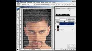 Урок Photoshop. Портрет из текста