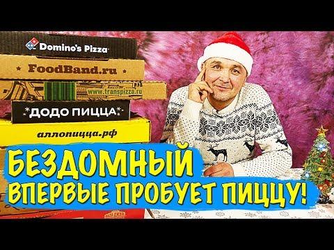 REVIEW OF MOSCOW PIZZA: DODO, DOMINOS, PAPA JONES, CITY PIZZA