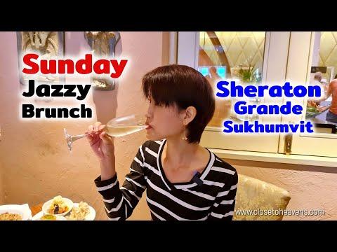 รีวิว บุฟเฟ่ต์ #150: Sunday Jazzy Brunch @ Sheraton Grande Sukhumvit
