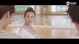 """何炅導演""""梔子花開""""終極預告 李玟化身魔鬼教練"""