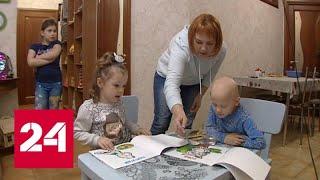 Соседи объявили онкобольным детям настоящую войну - Россия 24