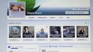 как сделать публикацию на своей странице в Facebook