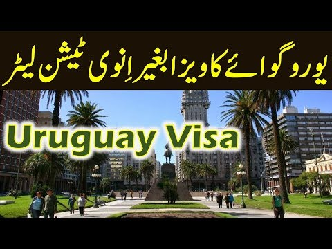 Uruguay Visa Requirements and Visa Application Process for Pakistani Citizens.
