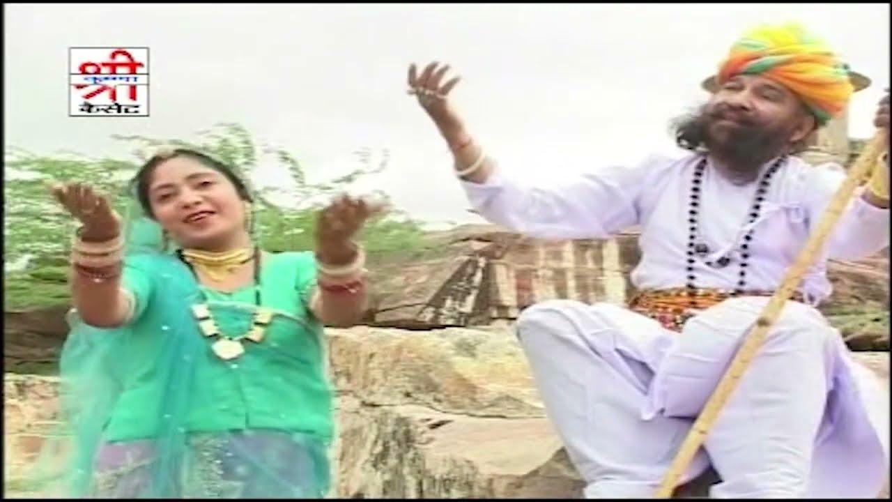 Baba Ramdevji का बोहत ही शानदार गीत | Baba Khamma Ghani | Moinuddin Manchala | Rajasthani Song 2021