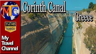 Corinth Canal Greece ✔
