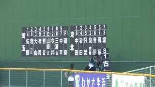 5/23 東北レイア開幕戦スタメン発表