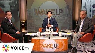 Wake Up Thailand 13 กุมภาพันธ์ 2563