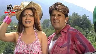 Sonu Lal New Dance   Pashto New Dance   Sonu Lal With Arbaz Khan on Film Song Set   HD 1080