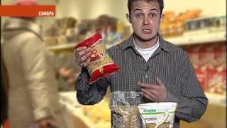 Обзор цен: макароны