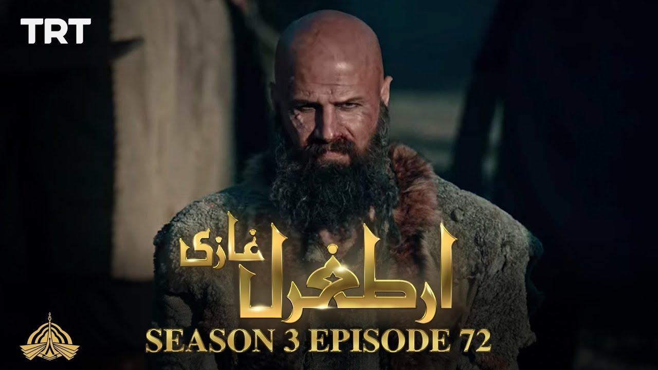 Download Ertugrul Ghazi Urdu   Episode 72  Season 3