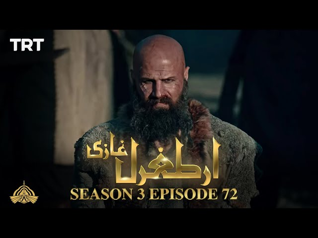 Ertugrul Ghazi Urdu | Episode 72| Season 3