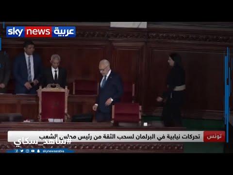 تحركات نيابية في البرلمان لسحب الثقة من رئيس مجلس الشعب  - نشر قبل 2 ساعة