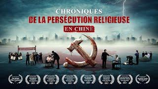 Chronique de la persécution religieuse en Chine | « La dissimulation » Bandes-annonces
