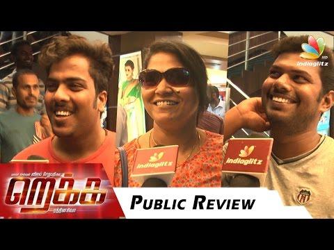 Rekka Public Review | Vijay Sethupathi,...