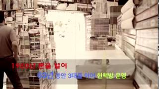 책빠 대구 남문시장  중고책 거래의 '메카'  코…