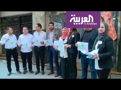 حملة في مصر لتوعية المواطنين بالحفاظ على المياه  - 20:59-2019 / 12 / 2