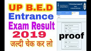 UP Bed Entrance Exam Result 2019