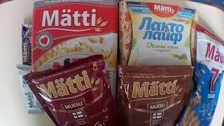 Продукция Matti, каши б/п