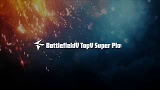 【賞金あり】BFV TOPV SUPER PLAYS DAY1【BF5】