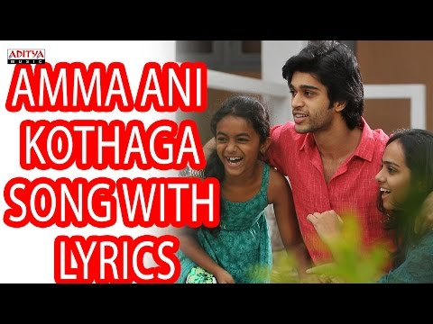 Amma Ani Kothaga Full Song With Lyrics - Life Is Beautiful Songs - Shriya Saran, Sekhar Kammula