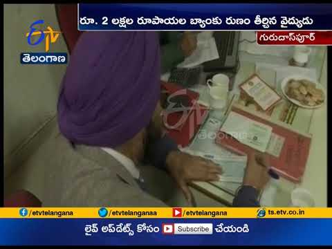 doctor-gives-rs.-2-lakh-debt-relief-to-farmer-|-in-gurdaspur-of-punjab