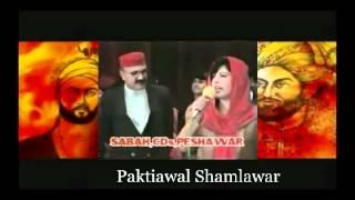 Pashto song for Pashton