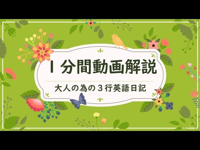 1分間動画解説 2月15日版