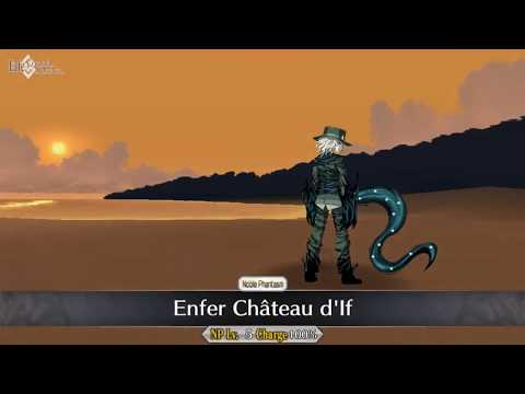 Fate/Grand Order - Vengeful Demon's Wail at Prison Tower [Edmond Dantes Noble Phantasm]